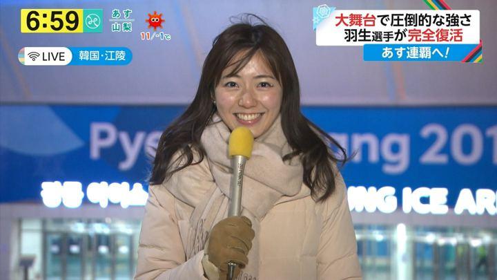 2018年02月16日内田嶺衣奈の画像07枚目