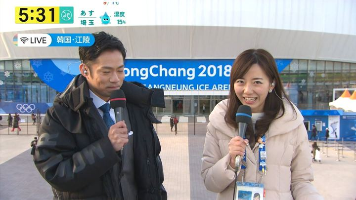2018年02月17日内田嶺衣奈の画像04枚目