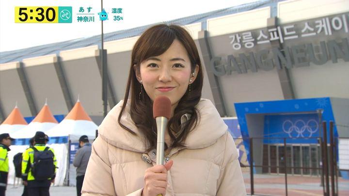 2018年02月18日内田嶺衣奈の画像01枚目