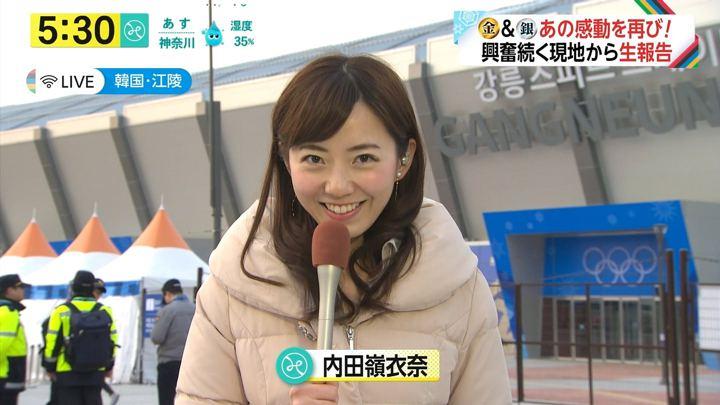 2018年02月18日内田嶺衣奈の画像02枚目
