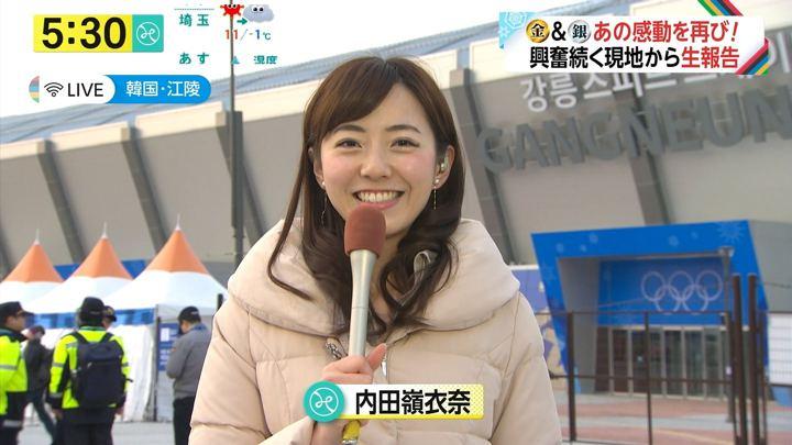 2018年02月18日内田嶺衣奈の画像03枚目