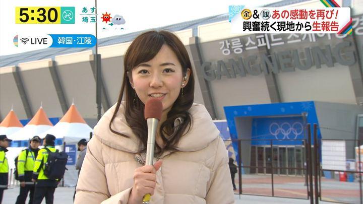 2018年02月18日内田嶺衣奈の画像05枚目
