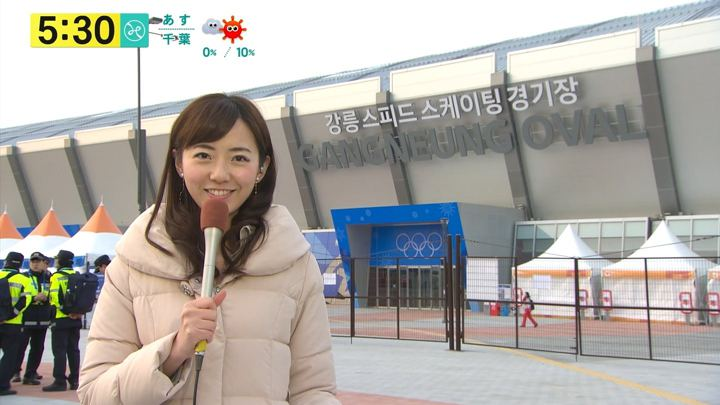 2018年02月18日内田嶺衣奈の画像06枚目