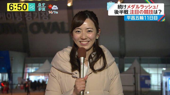 2018年02月19日内田嶺衣奈の画像01枚目