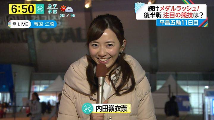 2018年02月19日内田嶺衣奈の画像02枚目