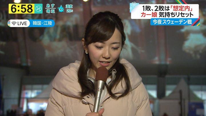 2018年02月19日内田嶺衣奈の画像05枚目