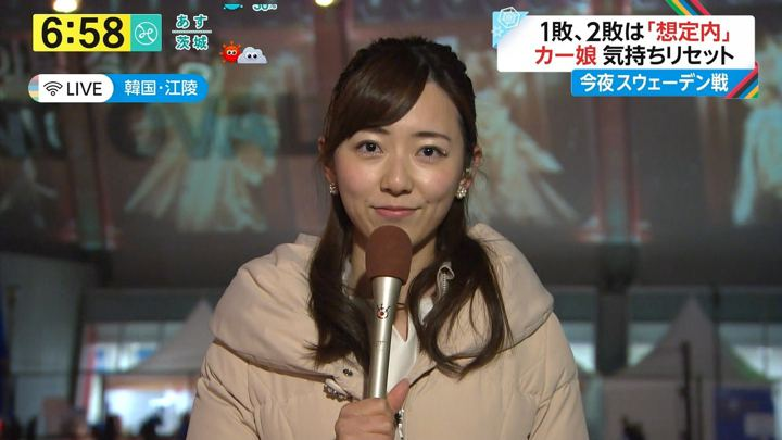 2018年02月19日内田嶺衣奈の画像06枚目