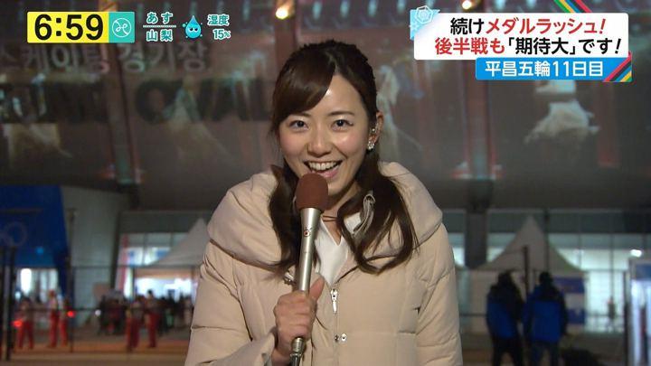 2018年02月19日内田嶺衣奈の画像08枚目