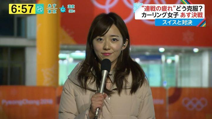 2018年02月20日内田嶺衣奈の画像02枚目