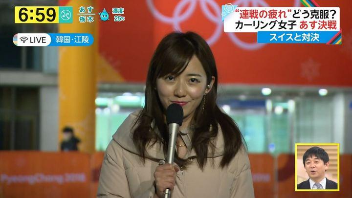 2018年02月20日内田嶺衣奈の画像04枚目