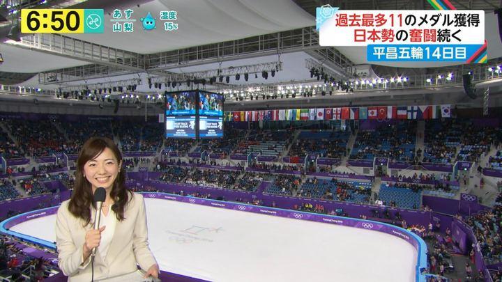 2018年02月22日内田嶺衣奈の画像01枚目