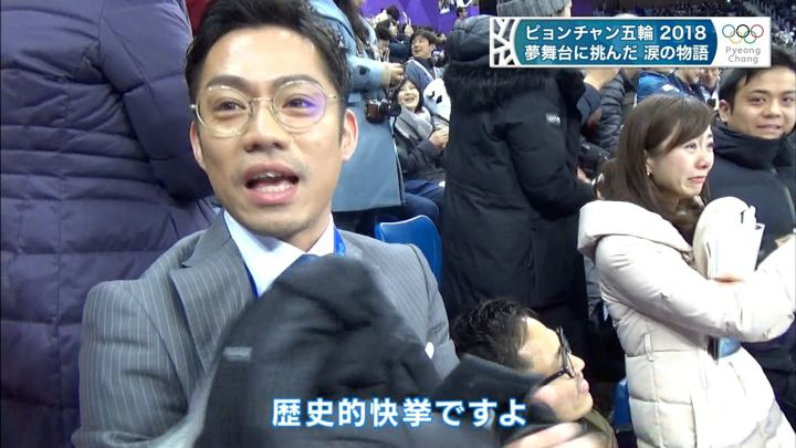 2018年02月22日内田嶺衣奈の画像17枚目