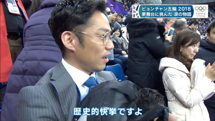 2018年02月22日内田嶺衣奈の画像18枚目