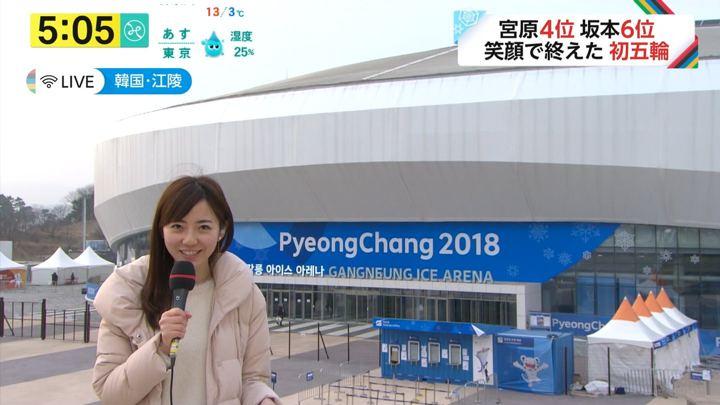 2018年02月23日内田嶺衣奈の画像02枚目