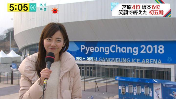 2018年02月23日内田嶺衣奈の画像04枚目