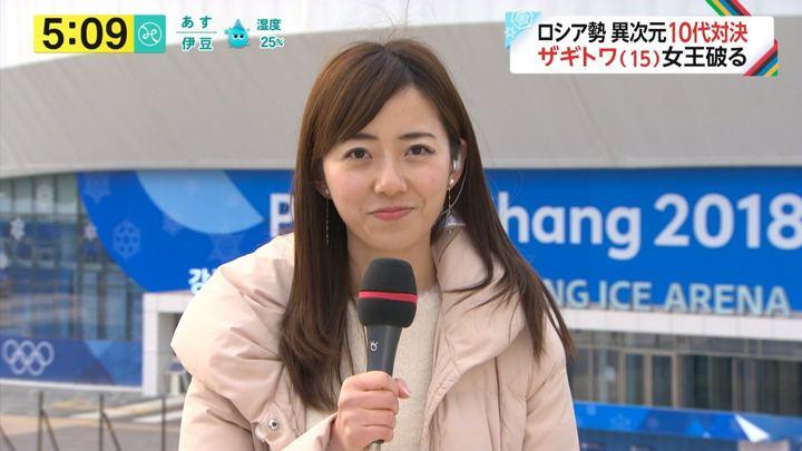 2018年02月23日内田嶺衣奈の画像05枚目