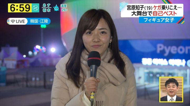 2018年02月23日内田嶺衣奈の画像12枚目