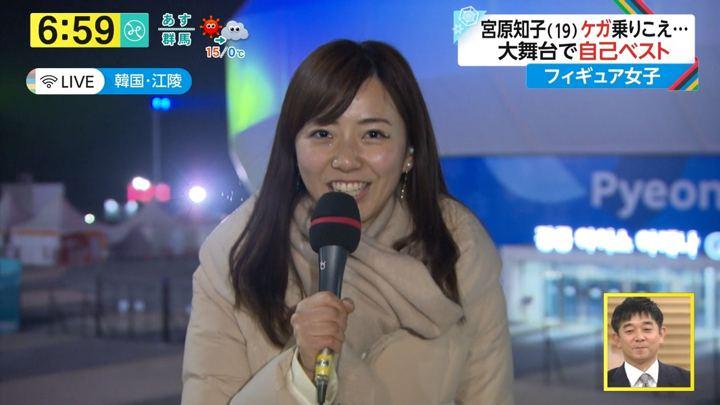 2018年02月23日内田嶺衣奈の画像13枚目