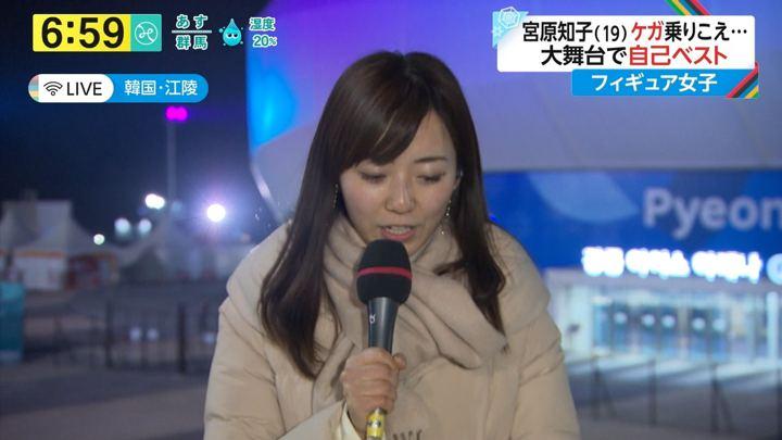 2018年02月23日内田嶺衣奈の画像14枚目