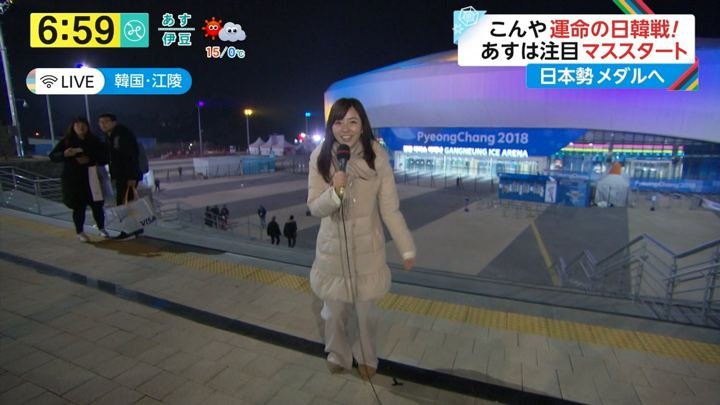 2018年02月23日内田嶺衣奈の画像15枚目