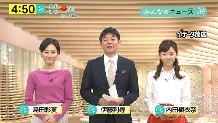2018年02月27日内田嶺衣奈の画像03枚目