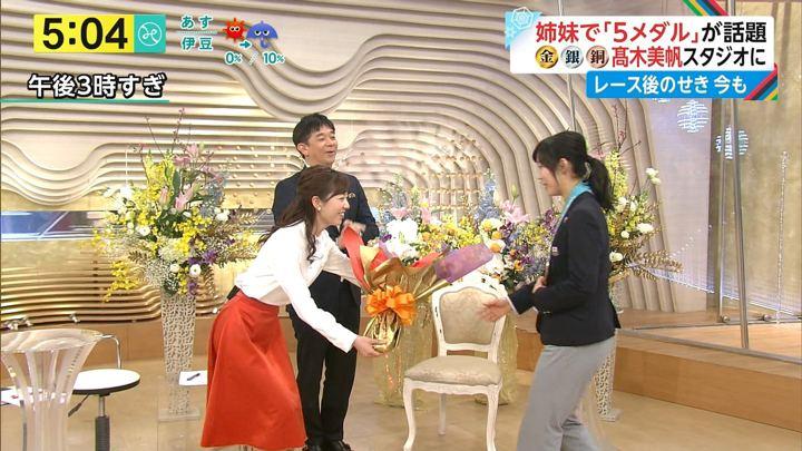 2018年02月27日内田嶺衣奈の画像05枚目