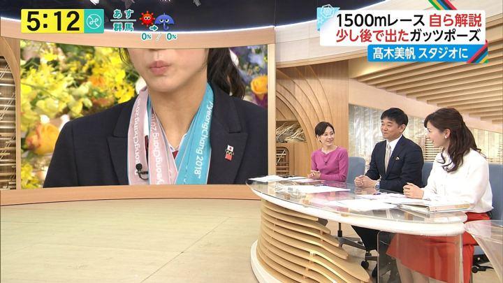 2018年02月27日内田嶺衣奈の画像06枚目