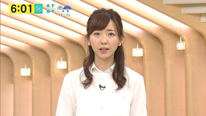 2018年02月27日内田嶺衣奈の画像09枚目
