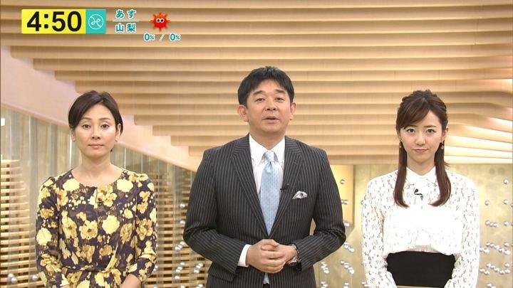 2018年03月01日内田嶺衣奈の画像03枚目