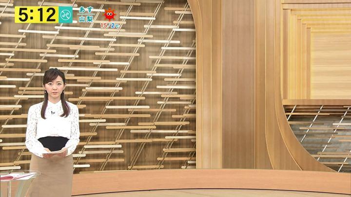 2018年03月01日内田嶺衣奈の画像04枚目