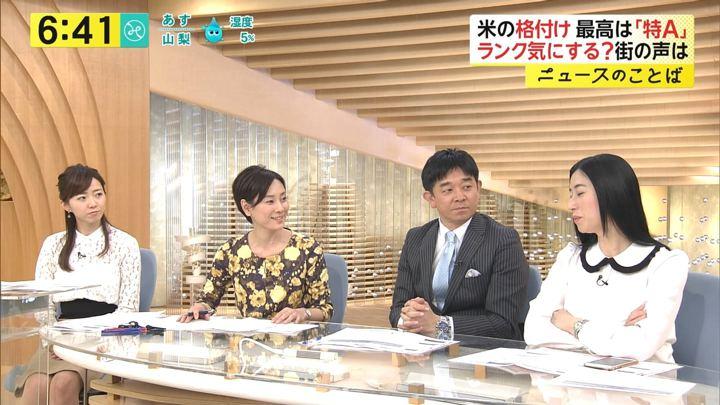 2018年03月01日内田嶺衣奈の画像06枚目