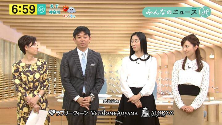 2018年03月01日内田嶺衣奈の画像09枚目