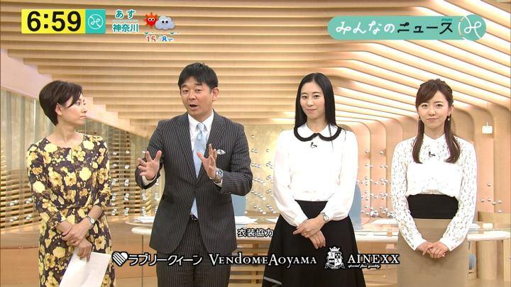 2018年03月01日内田嶺衣奈の画像10枚目