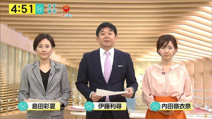 2018年03月02日内田嶺衣奈の画像03枚目