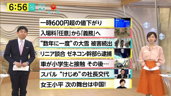 2018年03月02日内田嶺衣奈の画像09枚目