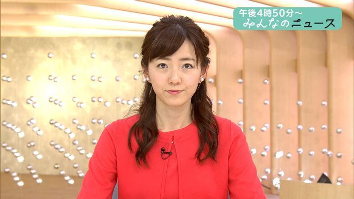 2018年03月05日内田嶺衣奈の画像01枚目