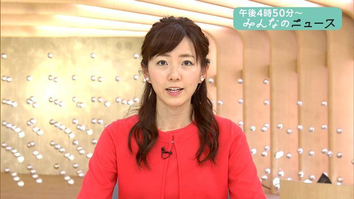 2018年03月05日内田嶺衣奈の画像02枚目