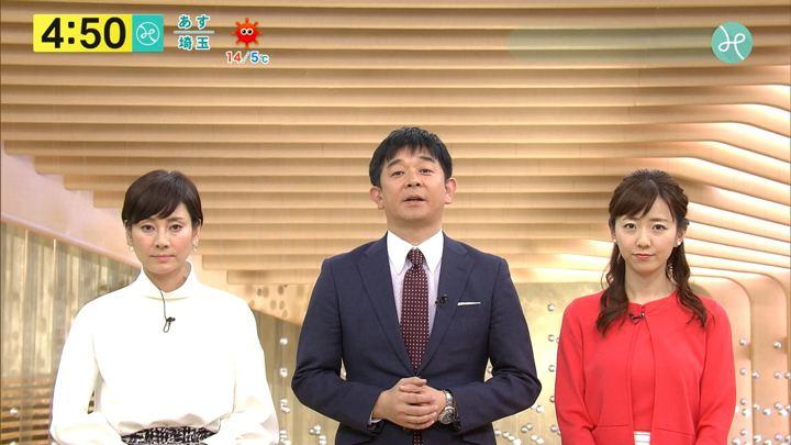 2018年03月05日内田嶺衣奈の画像03枚目