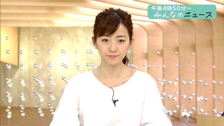 2018年03月06日内田嶺衣奈の画像01枚目