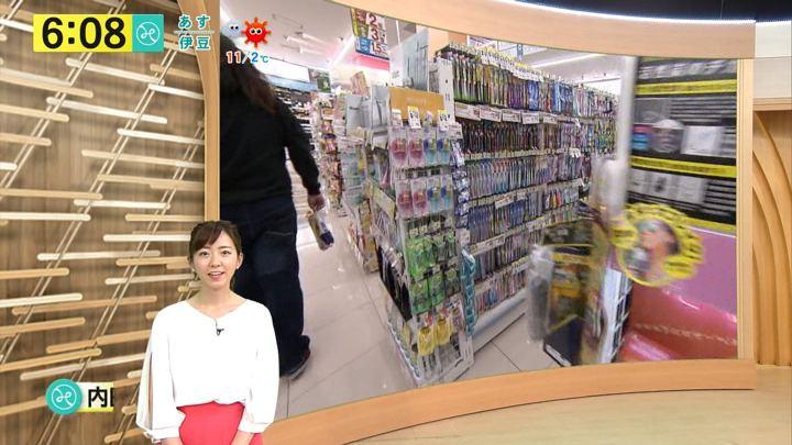 2018年03月06日内田嶺衣奈の画像06枚目