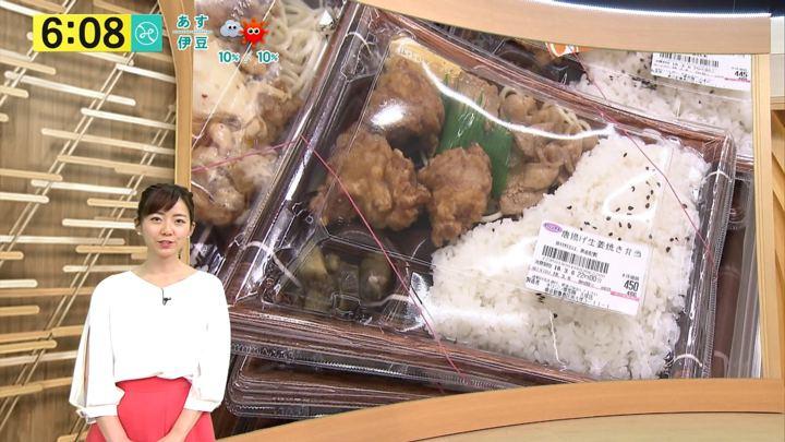 2018年03月06日内田嶺衣奈の画像07枚目