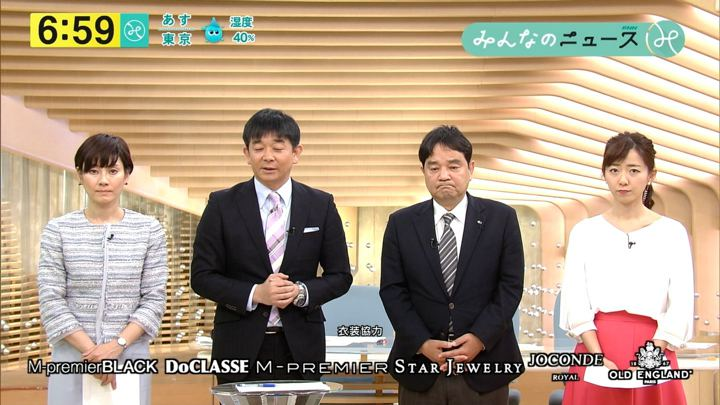 2018年03月06日内田嶺衣奈の画像11枚目