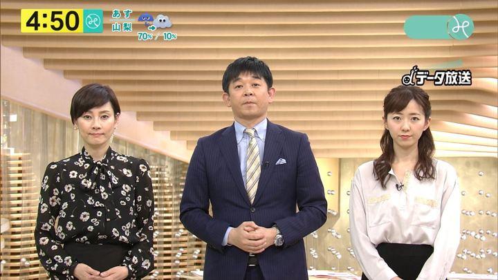 2018年03月08日内田嶺衣奈の画像03枚目