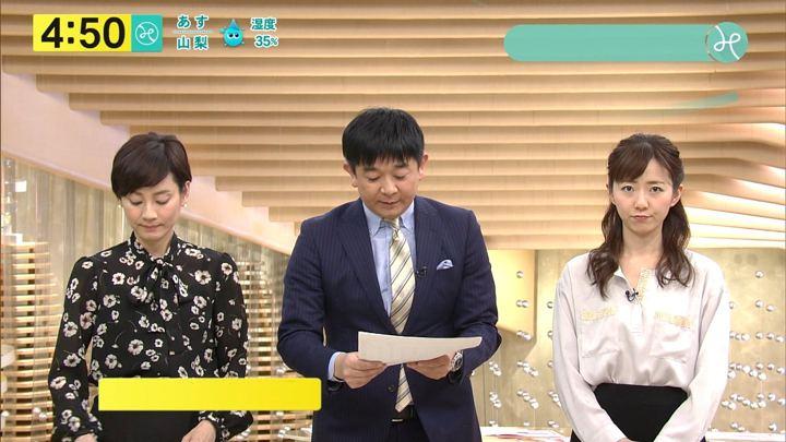2018年03月08日内田嶺衣奈の画像04枚目