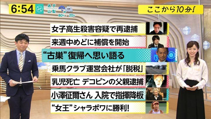2018年03月08日内田嶺衣奈の画像09枚目