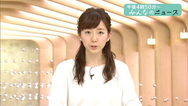 2018年03月09日内田嶺衣奈の画像02枚目