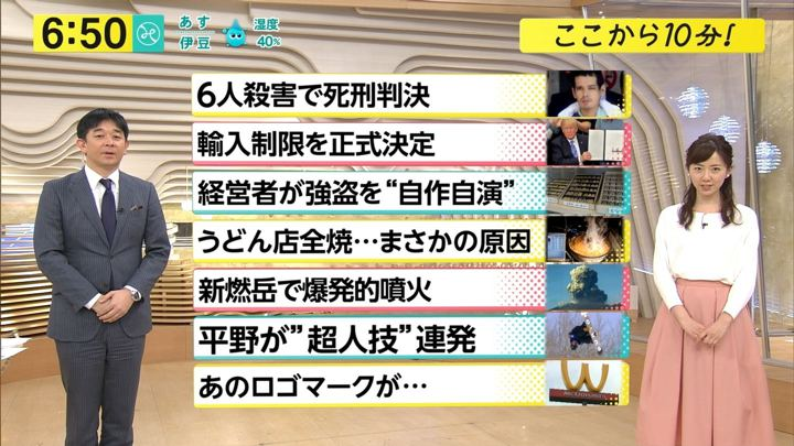 2018年03月09日内田嶺衣奈の画像06枚目