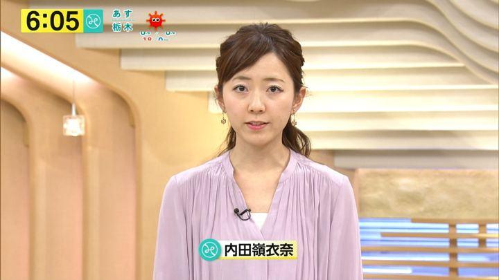 2018年03月12日内田嶺衣奈の画像06枚目