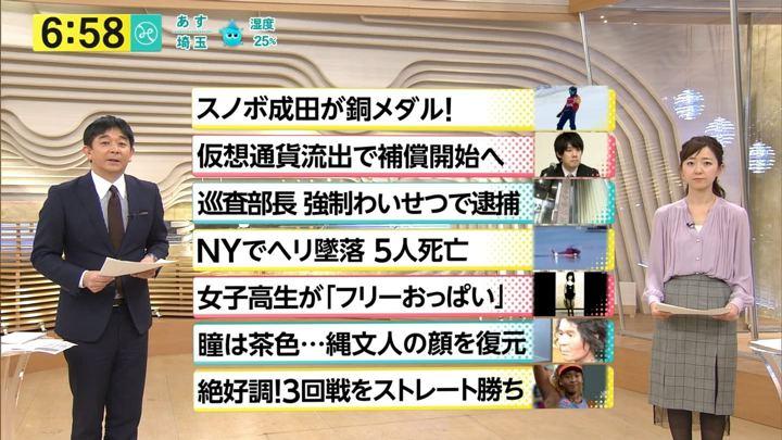 2018年03月12日内田嶺衣奈の画像08枚目