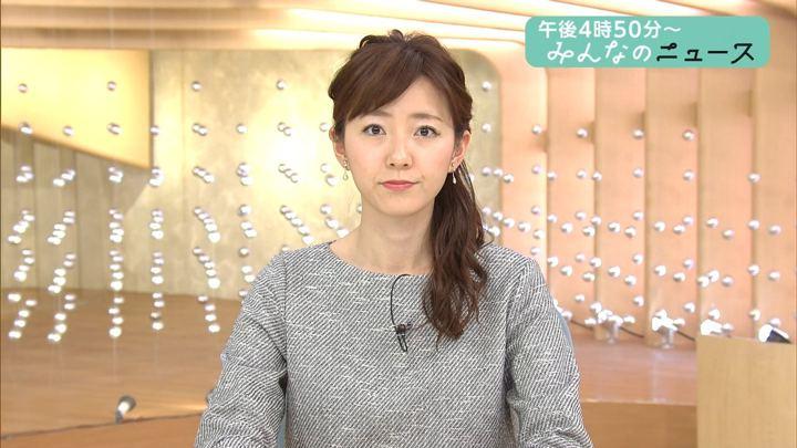 2018年03月14日内田嶺衣奈の画像01枚目
